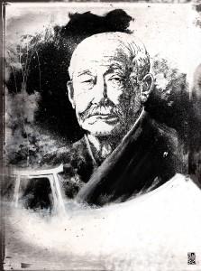 master kano Web